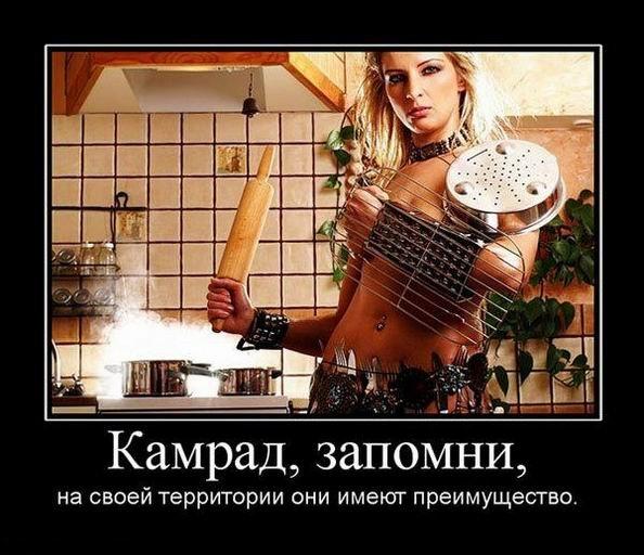 смешные фото приколы про женщин 11