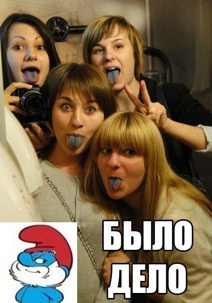 смешные фото приколы про женщин 15