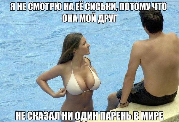 смешные фото приколы про женщин 16