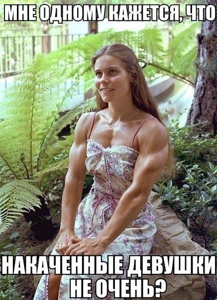 смешные фото приколы про женщин 18