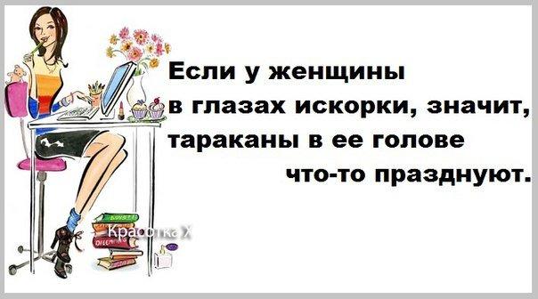 Анекдоты про Вовочку  anekdotikovnet