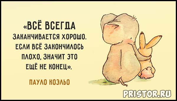 http://pristor.ru/wp-content/uploads/2017/01/0_11ebc4_376101e2_orig.jpg