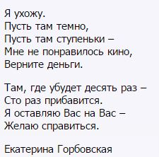 Стих со смыслом о брате