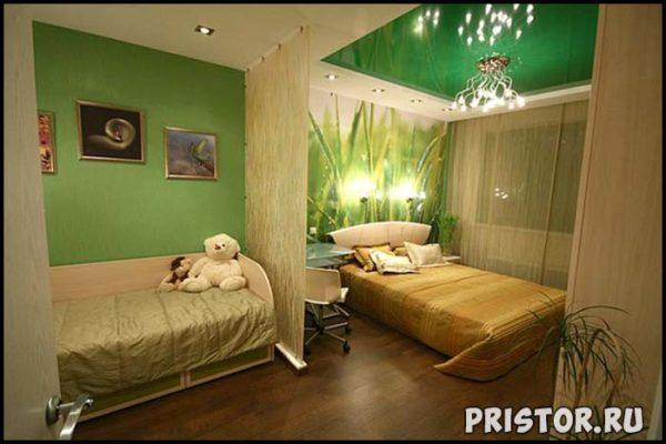 Дизайн однокомнатной квартиры с ребенком - интересные варианты 1
