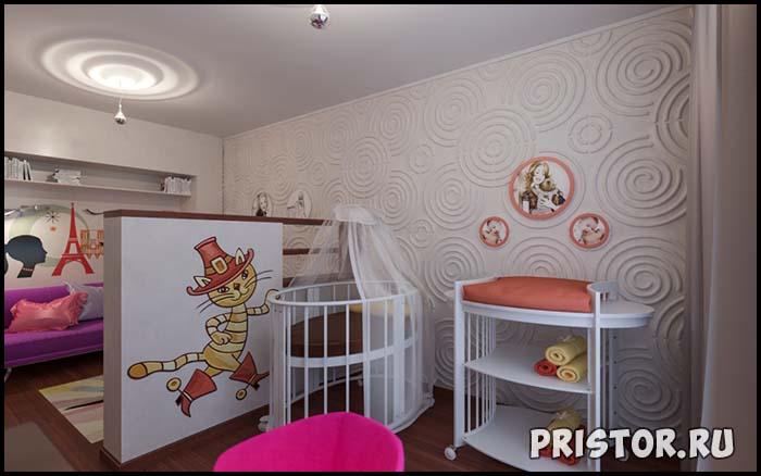 Дизайн однокомнатной квартиры с ребенком - интересные варианты 3