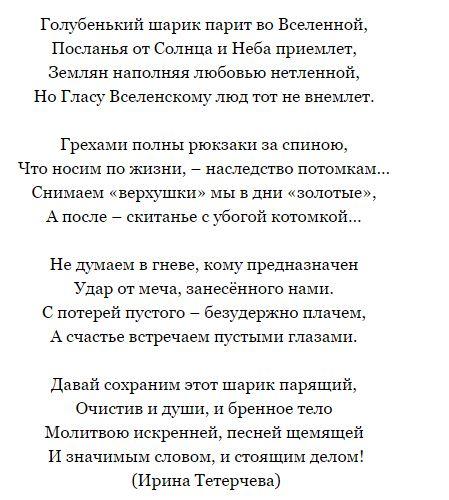 Стих про жизнь со смыслом короткие, красивые стихи про жизнь - читать бесплатно 9