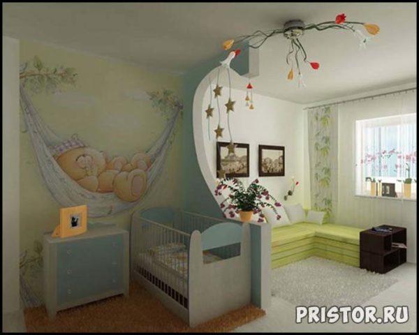 Дизайн однокомнатной квартиры с ребенком - интересные варианты 7