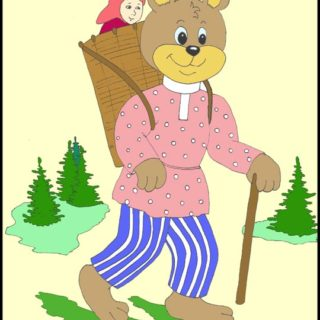Сказка про Машу и Медведя - читать бесплатно, онлайн, текст