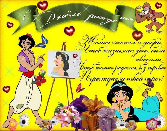Картинки розы красивые на аву 5