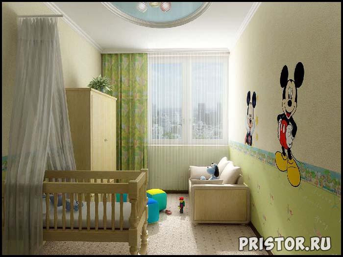Дизайн однокомнатной квартиры с ребенком - интересные варианты 5