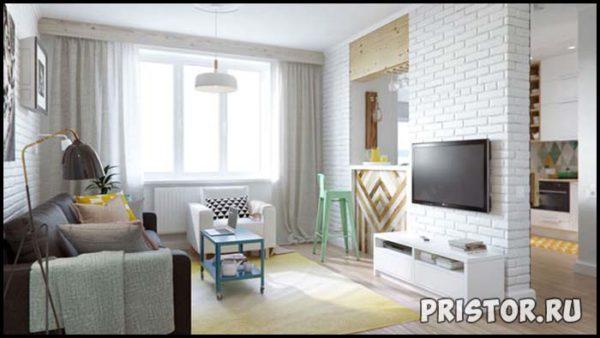 Дизайн однокомнатной квартиры с ребенком - интересные варианты 8