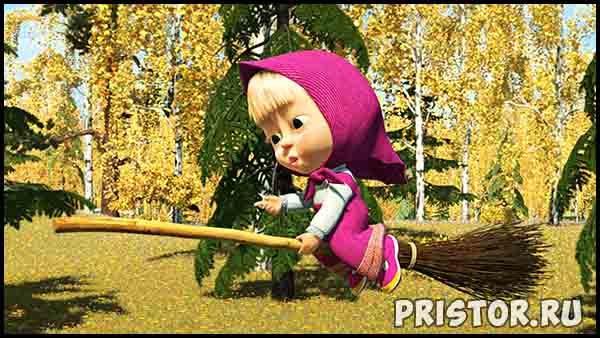 Маша и Медведь - картинки из мультфильма, прикольные, смешные 8
