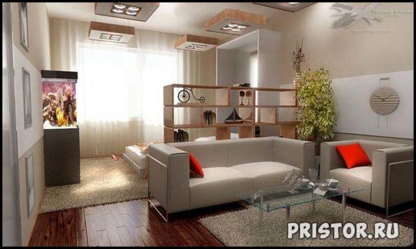 Дизайн однокомнатной квартиры с ребенком - интересные варианты 9