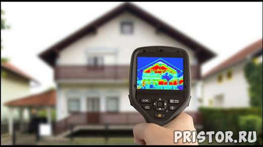 Тепловизоры для обследования зданий и сооружений - преимущества и недостатки, описание 1