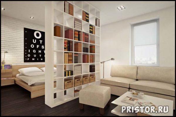 Дизайн однокомнатной квартиры с ребенком - интересные варианты 10