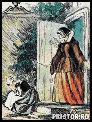 Сказка про Золушку - читать бесплатно, онлайн, текст 2