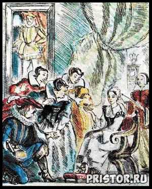 Сказка про Золушку - читать бесплатно, онлайн, текст 7