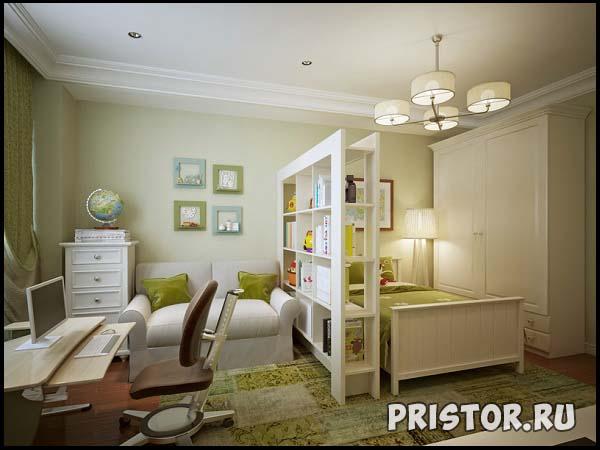 Дизайн однокомнатной квартиры с ребенком - интересные варианты 12