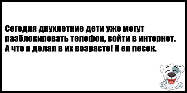 Анекдоты про Украину и Хохлов свежие и смешные