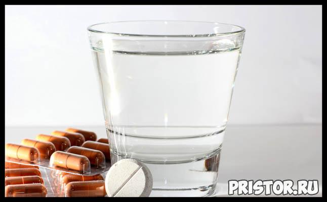 Винпоцетин инструкция по применению, цена, отзывы, аналоги 1