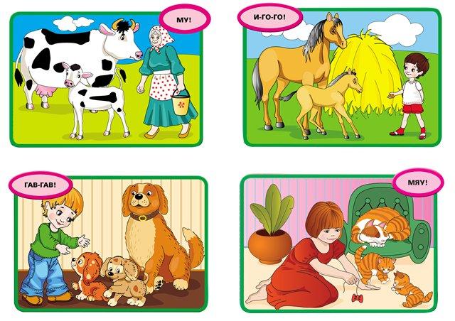 Картинки домашних животных для детского сада - красивые и прикольные 8
