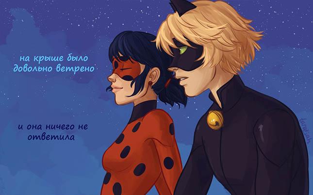 Комиксы про Леди Баг и Супер Кота - лучшие, красивые, прикольные 4