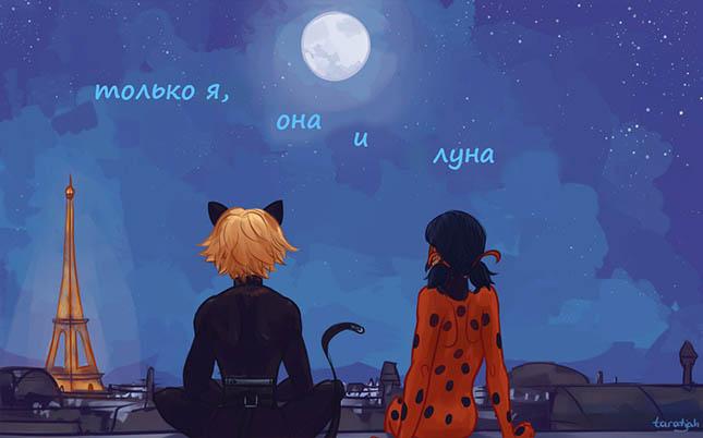 Комиксы про Леди Баг и Супер Кота - лучшие, красивые, прикольные 6