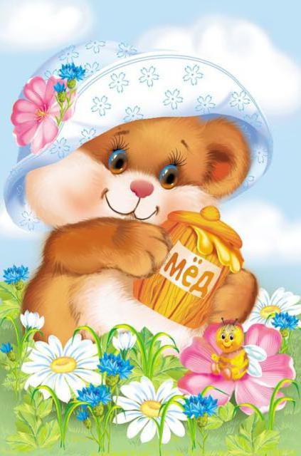 Медведь картинки для детей, медвежонок картинки для детей 2