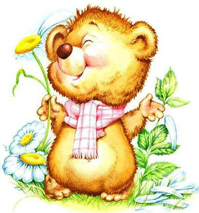 Медведь картинки для детей, медвежонок картинки для детей 4