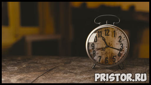 Почему нельзя дарить часы любимому человеку Примета про часы 2