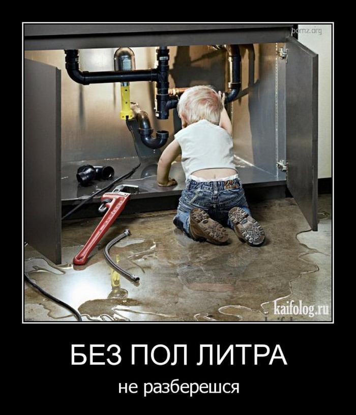 картинки приколы смешные с надписями про работу