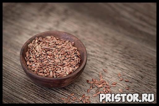 Семя льна - лечебные свойства и противопоказания, применение 3