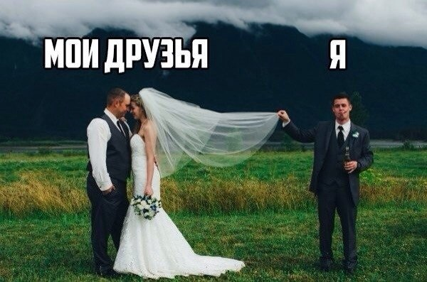 Смешные картинки с надписями про любовь - смотреть бесплатно 6