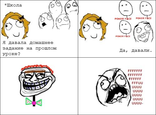 Смешные мемы про школу - новые, свежие, прикольные, ржачные 8