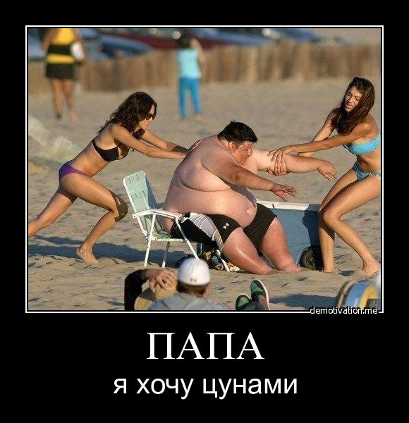 Фото приколы - смешные до слез про девушек, ржачные, веселые 9