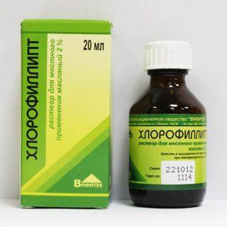 Хлорофиллипт инструкция по применению, полоскание горла 3