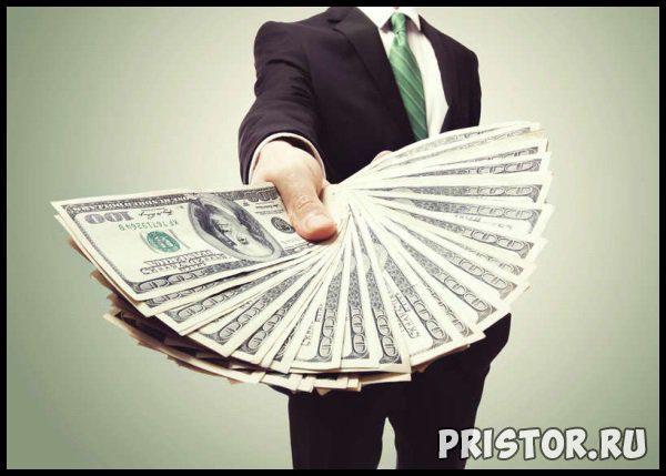 Как стать богатым и успешным с нуля - лучшие советы