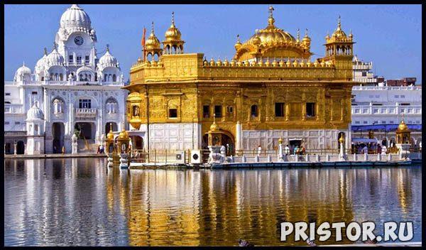 Индия достопримечательности - фото и описание 5