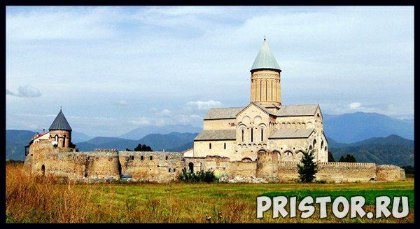 Достопримечательности Грузии - фото и описание, интересные места 2
