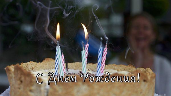 Картинки с надписью С Днем Рождения - красивые, прикольные 6