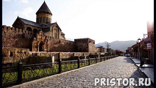 Достопримечательности Грузии - фото и описание, интересные места 5