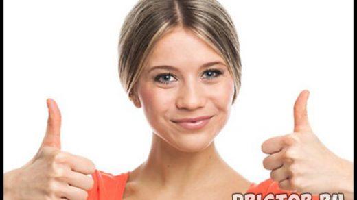 Как полюбить себя и повысить самооценку - женщине 2