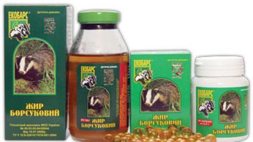 Барсучий жир - лечебные свойства и противопоказания, применение 2