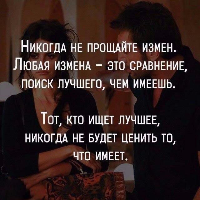 Грустные цитаты про любовь, красивые цитаты про любовь со смыслом 14
