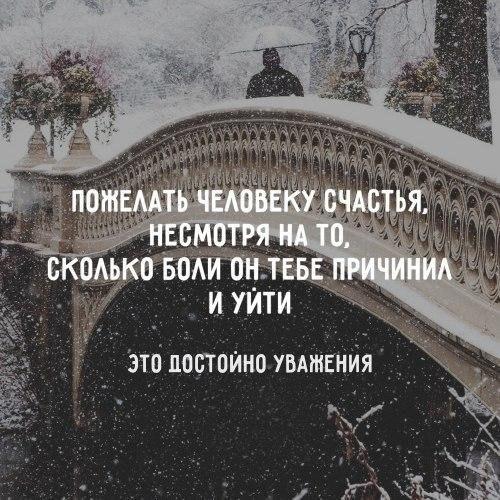 Грустные цитаты про любовь, красивые цитаты про любовь со смыслом 17