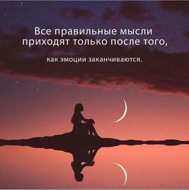Грустные цитаты про любовь, красивые цитаты про любовь со смыслом 2