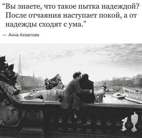 Грустные цитаты про любовь, красивые цитаты про любовь со смыслом 6
