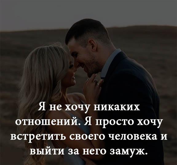 Грустные цитаты про любовь, красивые цитаты про любовь со смыслом 7