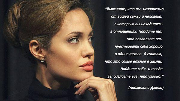 Красивые цитаты про женщин со смыслом - читать бесплатно 15