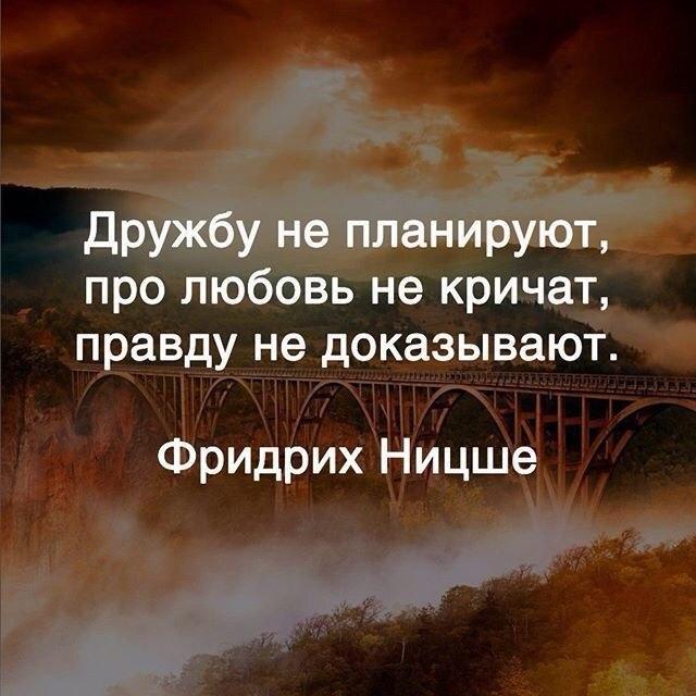 Красивые и мудрые цитаты великих людей со смыслом - читать 11